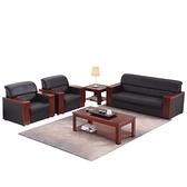 辦公沙發茶幾組合現代簡約小型接待室商務會客區三人位辦公室沙發ATF 母親節禮物