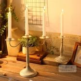 香薰蠟燭 歐式創意餐廳香薰蠟燭臺擺件家居浪漫燭光晚餐桌面裝飾品道具婚慶-三山一舍