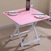 快速出貨-可折疊桌戶外便攜式簡易吃飯桌小戶型折疊餐桌家用桌子折疊小桌子 萬聖節
