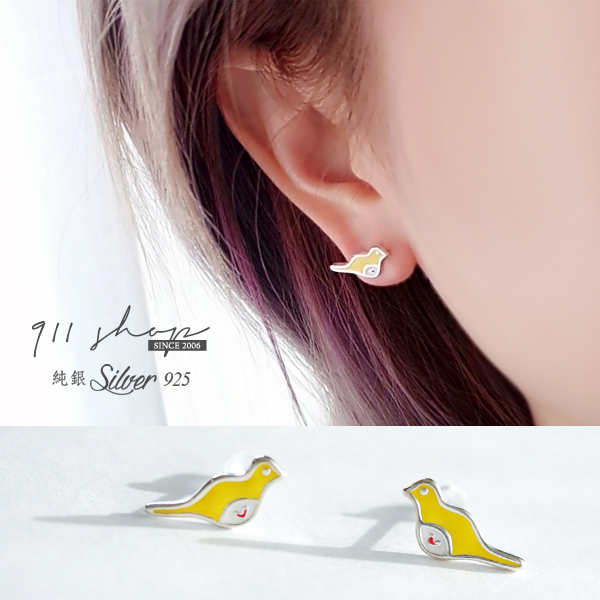 Bonzer.925純銀可愛黃色小鳥油滴穿針式耳環【s265】*911 SHOP*