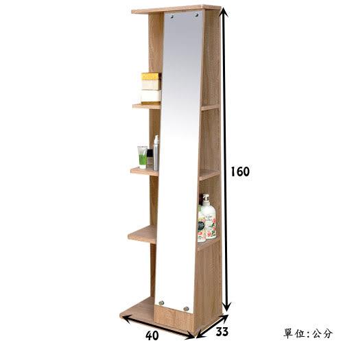 中華批發網:HD-HS-01012英式古典-多功能穿衣鏡-原木色