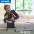 扶手 床邊扶手欄桿老人起身輔助器免打孔老年人起床助力架家用床上防摔 MKS韓菲兒