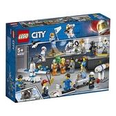 LEGO 樂高 60230 Space Research & Development