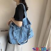 牛仔包 牛仔帆布包女側背包女包大容量包包新款韓版潮學生百搭托特包 寶貝 免運