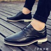 英倫皮鞋  防滑透氣英倫風休閒小皮鞋增高商務男士青年潮男鞋子 伊鞋本鋪