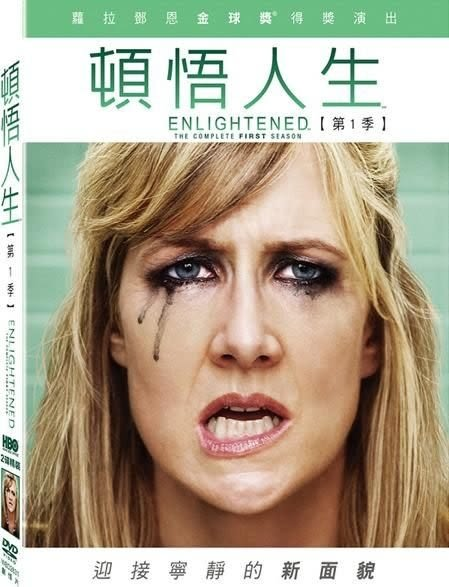 歐美影集 頓悟人生第一季 DVD (購潮8)