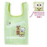 〔小禮堂〕大眼蛙 折疊尼龍環保購物袋《綠.大臉》手提袋.環保袋 4550337-32516