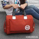 旅行袋韓版大容量旅行袋手提旅行包可裝衣服的包包行李包女防水旅游包男LB16458【3C環球數位館】