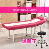 美容床 折疊美容床按摩推拿美體床家用艾灸火療紋繡床美容院專用送凳子