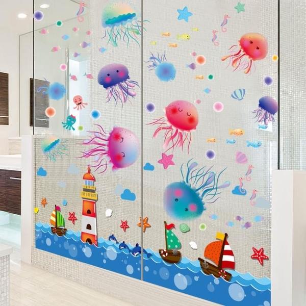 衛生間墻紙自粘3d立體裝飾防水浴室地貼廁所翻新墻貼畫房間貼紙