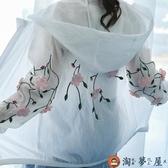 女童防曬衣服韓版夏季薄款透氣外套防曬服【淘夢屋】