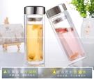 【500ml雙層玻璃杯】附茶隔濾網泡茶杯冷泡茶壺花茶杯隨身杯玻璃水壺水瓶