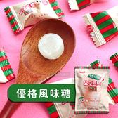 現貨 韓國 Mammos 優格糖 80g 糖果 零食 養樂多