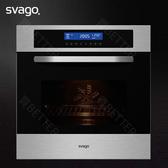 【買BETTER】櫻花進口精品★SVAGO崁入式烤箱 FDT4007★送六期零利率