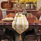 北歐條紋餐桌桌旗現代簡約歐式高端桌旗 超...