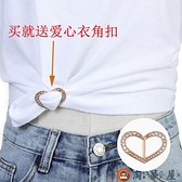 買1送1 t恤衣角打結扣下擺胸針女衣服固定扣絲巾兩用【淘夢屋】