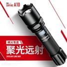 正品SupFire神火A10強光手電筒迷你USB可充電多功能家用超亮遠射 快速出貨