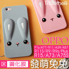 ToGetheR+【OTG034】OPP...