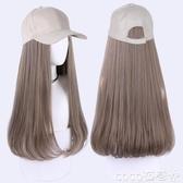 假髮帽帽子帶假髮女長髮長卷髮一體時尚夏天薄款網紅潮流內扣鴨舌棒球帽  COCO