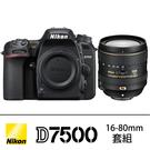 Nikon D7500 + 16-80m...