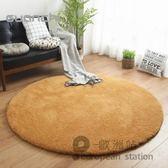 地毯/現代簡約圓形家用兒童加厚「歐洲站」