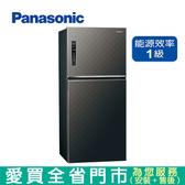 Panasonic國際650L雙門變頻冰箱NR-B659TV-A含配送到府+標準安裝  【愛買】