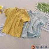 兒童短袖男女休閒半袖嬰幼兒T恤寶寶純棉打底衫潮【淘夢屋】