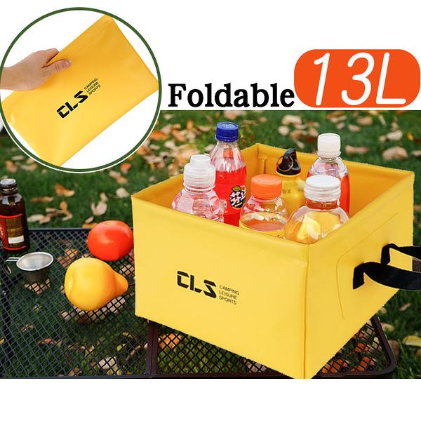 多用途折疊水桶-13L//可折疊方型水桶 洗車水桶 釣魚水桶 洗手 露營 露營用品 可折疊水盆 折疊水桶