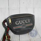 BRAND楓月 GUCCI 古馳 527792 經典 LOGO圖案 黑色 腰包 小款 側背包 配件