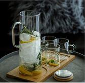 簡約冷水壺家用水具套裝大容量玻璃壺耐高溫防爆加厚通用  無糖工作室