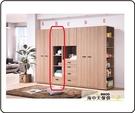 {{ 海中天休閒傢俱廣場 }} G-41 摩登時尚 衣櫥系列 A104-07 諾拉系統1.3尺收納衣櫥