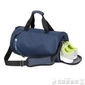 健身包 健身包男干濕分離游泳訓練運動包女行李袋大容量側背手提旅行背包 爾碩 雙11