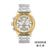 【酷伯史東】NIXON 38-20 高傲霸氣 白金X銀 顯白 潮人裝備 潮人態度 禮物首選