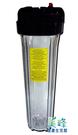 20吋大胖透明瓶濾.全戶式過濾.水塔過濾器,透明濾殼洩壓鈕1英吋內牙,1300元1支