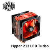 Cooler Master Hyper 212 LED Turbo 熱導管CPU散熱器 紅蓋版