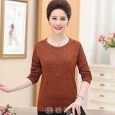 2020秋冬季女裝媽媽純色毛衣中老年打底衫大碼上衣針織衫40-50歲 快速出貨