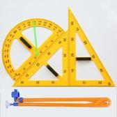 教學用磁性量角器直尺圓規教具