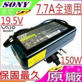SONY 充電器(原廠)-索尼 變壓器 19.5V,7.7A,150W,VGP-AC19V54,PCG-FR860,PCG-FR862,PCG-FRV23, PCG-FRV25