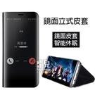 【妃凡】鏡面設計!鏡面立式皮套 三星 Galaxy Note10 Lite 鏡面皮套 智能喚醒 255
