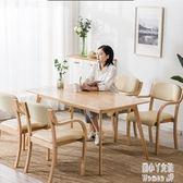 餐椅木椅子家用現代簡約單人椅網紅北歐扶手凳子靠背書桌椅電腦凳 ZJ6536【潘小丫女鞋】
