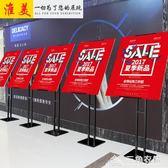 kt板展架廣告牌展示牌立式落地式易拉寶製作海報架子定制水牌立牌ATF 三角衣櫃