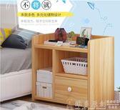 床頭櫃歐意朗床頭櫃簡約現代儲物櫃收納櫃宿舍臥室組裝床邊櫃維多 免運