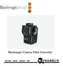 【BMD】Blackmagic Camera Fiber Converter 相機光纖轉換器 【公司貨】