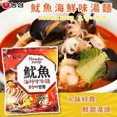 韓國 農心 魷魚海鮮味湯麵 124g 【櫻桃飾品】【30977】