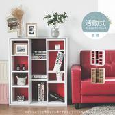 屏風 收納 書櫃 收納櫃【N0076】日式純樸活動式書櫃 收納專科