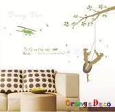 壁貼【橘果設計】童年 DIY組合壁貼/牆貼/壁紙/客廳臥室浴室幼稚園室內設計裝潢
