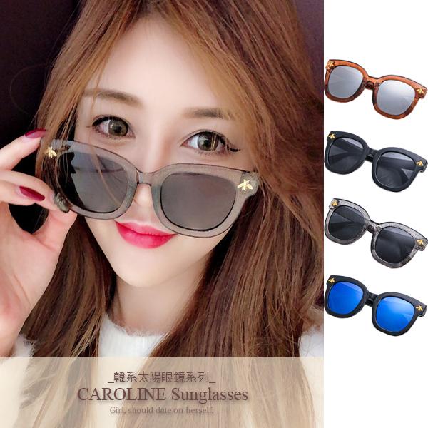 《Caroline》今年度最新網紅款潮流行時尚百搭抗UV太陽眼鏡 71464