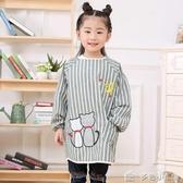 兒童罩衣兒童罩衣女童男童棉布寶寶圍裙反穿衣畫畫長袖防水污吃飯透氣 多色小屋