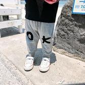 男寶寶純棉長褲秋季嬰幼兒防蚊褲男童時尚休閒褲子 樂芙美鞋