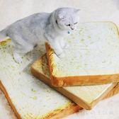寵物睡墊 秋冬寵物切片吐司坐墊創意面包狗狗貓窩貓墊可拆洗 AW5725『愛尚生活館』